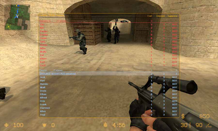 скачать патч counter strike source v 720